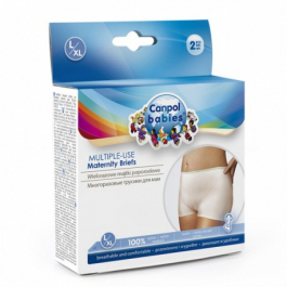 Canpol babies Multifunkční kalhotky L/XL po porodu 2ks