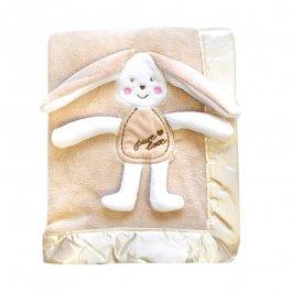 Dětská deka - 3D béžová - dárkové balení
